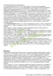 krasivaea-nejnaea-koftocika-foto2