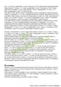 krasivaea-nejnaea-koftocika-foto3