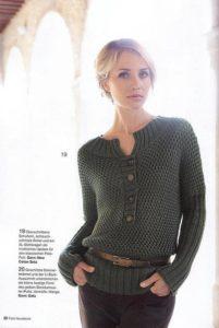 pulover-s-zastejkoi-foto