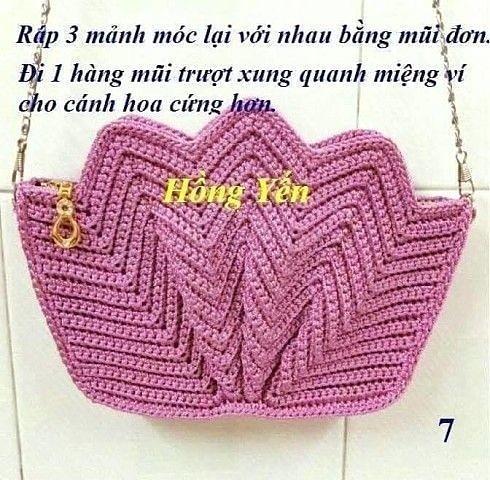 Очень красивая необычная сумочка крючком