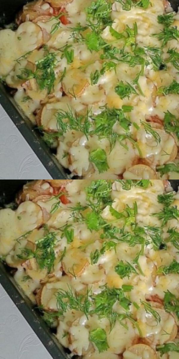 Настолько вкусный картофель, что не надо ни мяса, ни салата