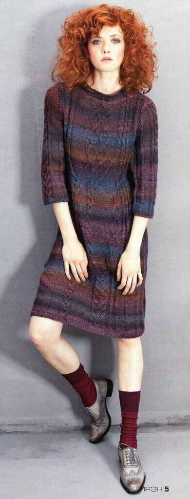 Платье из меланжевой пряжи.